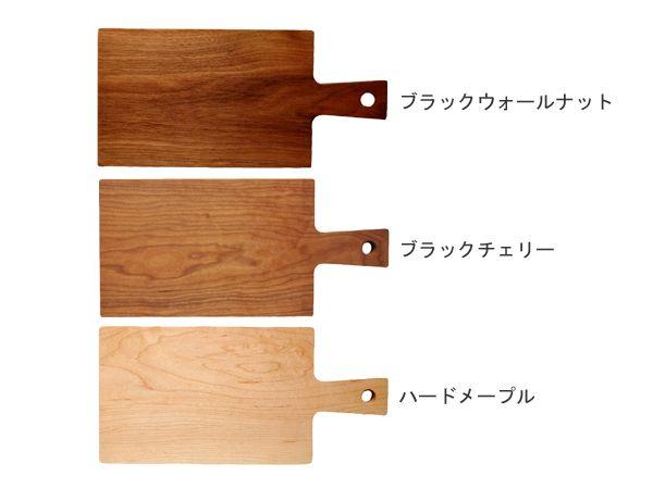 Das Holz 商品画像2