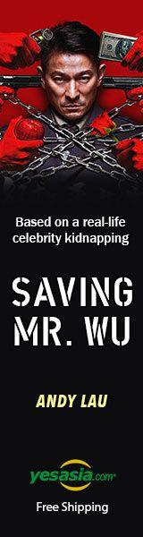 Saving Mr. Wu (2015) (Blu-ray) #AndyLau, #LiuYe, #WuRuoFu, #WangQianYuan, #ZhaoXiaoRui, #LamSuet, #YuAiLei, #LiMeng, #CaiLu, #DingCheng