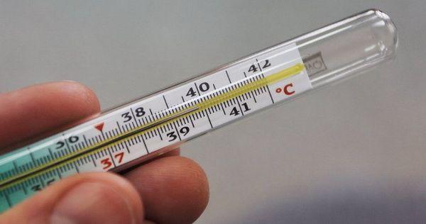 Мало кто об этом знает, но еще 50 лет назад ученый Брода Отто Барнс обнаружил, что температура тела — отличный индикатор того, как работает ваша щитовидная железа. Есть только один нюанс: температуру тела нужно мерять сразу после пробуждения, еще в кровати. Барнс заметил, что ненормальная температура по утрам — первый признак воспалительного процесса в щитовидной железе. А сейчас все знают, что если этот орган нашего тела работает неправильно, проблем не оберешься! Все, что вам нужно — это…