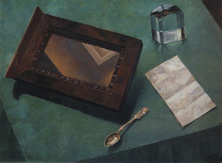 The Athenaeum - Still Life with Mirror (Kuzma Petrov-Vodkin - )
