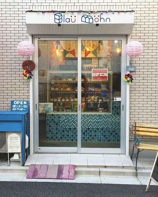 Blaü Möhn Bakery   #bakery #blaumohn #cute #japan #tokyo #storefront #inspiration
