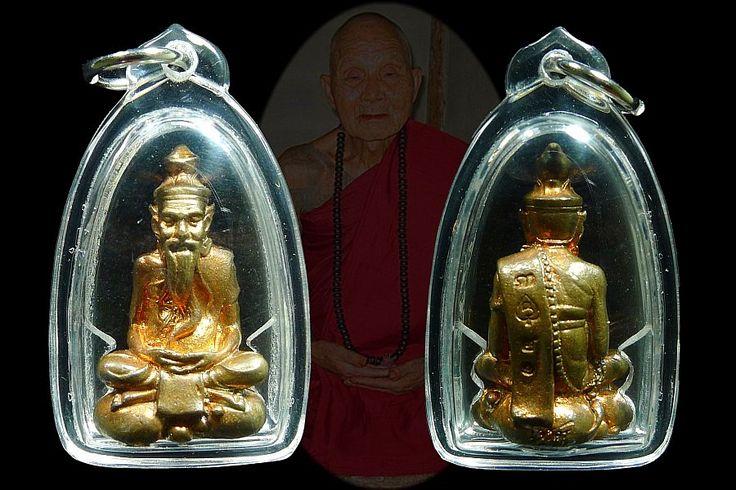 First Batch Lersi Roon Metta Baramee Kruba Oar Wat PhraThad Doi Jom Wai BE2558 第一期鲁士,伦人缘福报,古巴奥瓦帕塔多忠维佛寺,佛历2558(2015年)。铜材质,只做了108尊。佛牌编号21。是为了庆祝师傅100岁生日而制造的。