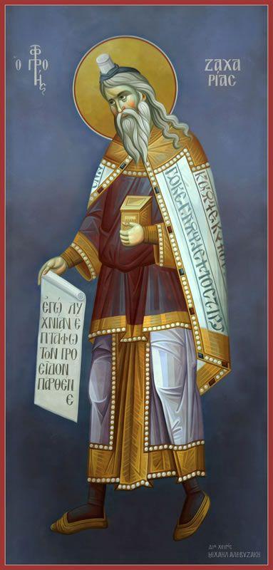 Ο Άγιος Ζαχαρίας - The Holy Zechariah, the father of John the Baptist, and a priest.