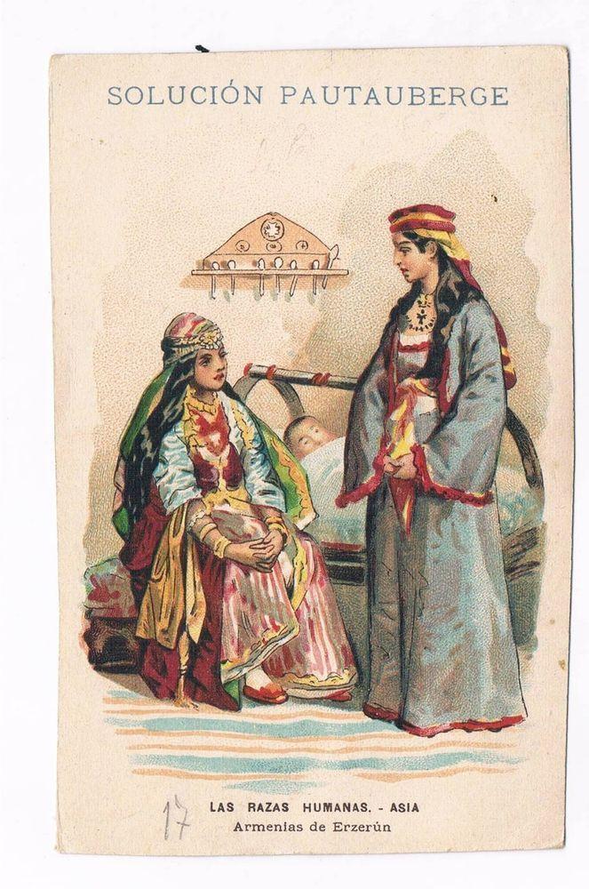 Turkey / Erzeroum - Armenian in Erzurum - Asia , Classic pc 9 x 14 cm