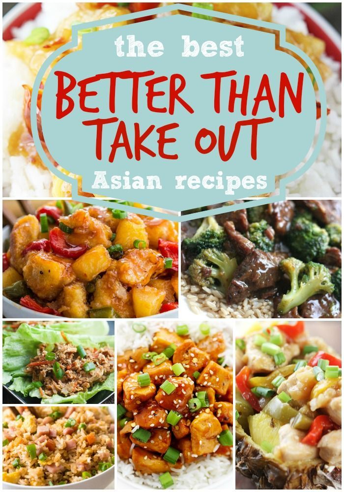An amazing list of Asian recipes that are Better Than Take Out!! There's no need to spend the money on take out when you can make it better at home!