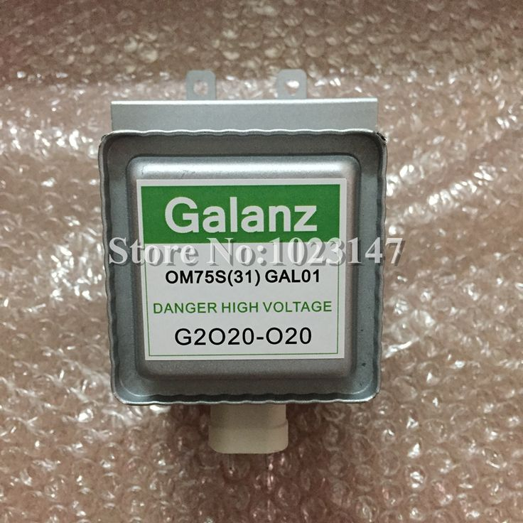 Hot sales ! Microwave Oven Part Galanz Magnetron OM75S(31) Refurbished Free Shipping To Russia!