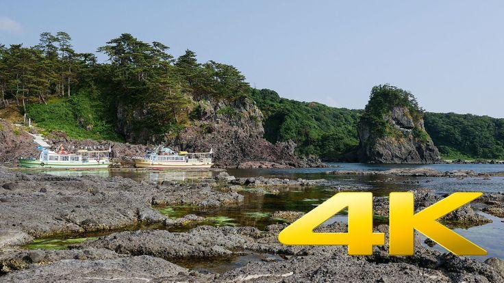 Ishikawa Noto Kongo Coast - 能登金剛 - 4K Ultra HD