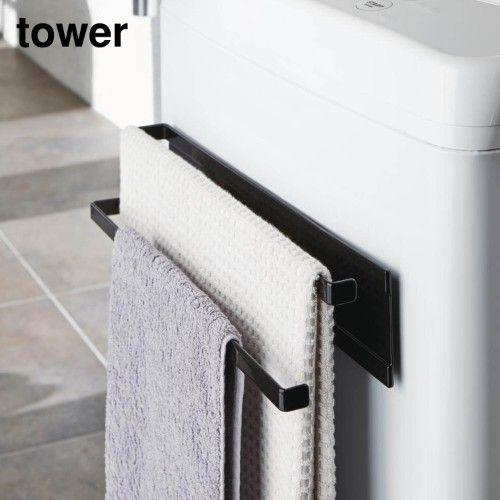 洗濯機横マグネット式タオルハンガー