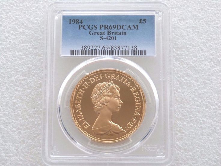 1984 St George and the Dragon £5 Five Pound Sovereign Gold Proof Coin PCGS PR69 DCAM