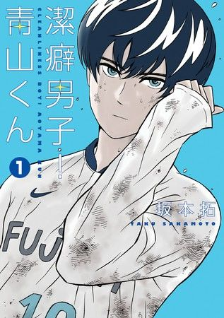 8519 best anime lover ph images on pinterest ph videogames and anime cleanliness boy aoyama kun anime premieres this summer manga creator taku sakamoto posted an fandeluxe Image collections