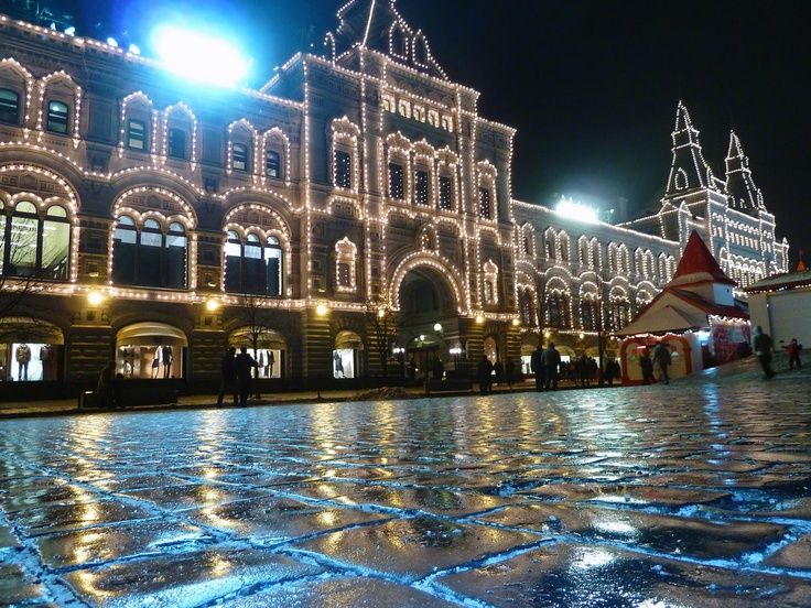 Lightened  front side of the G.U.M.(Head Universal Store) at the Moscow`s  Red Square