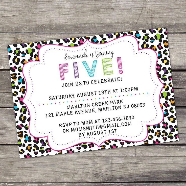 YOU PRINT Colorful Cheetah Pattern Birthday Party Invitation -  Rainbow Birthday Party Invitation - Girly Birthday 139 by PartyPrintery on Etsy https://www.etsy.com/listing/240500817/you-print-colorful-cheetah-pattern