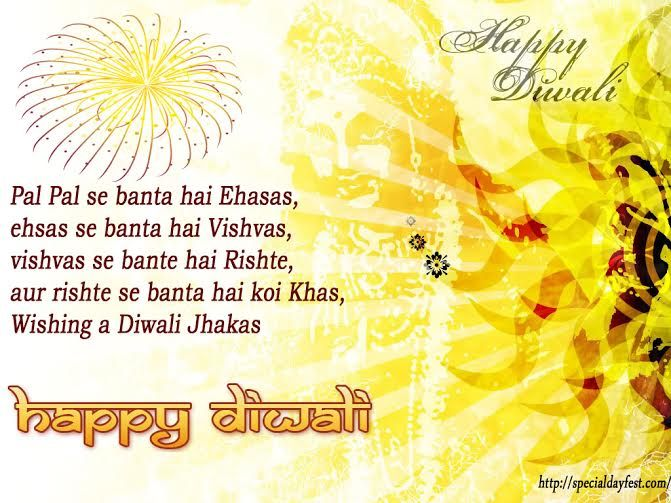 Pal Pal se banta hai Ehasas, ehsas..... http://specialdayfest.com/diwali-messages-wishes-quotes-and-images/