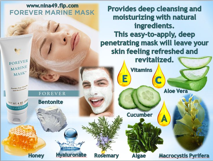 Forever Marine Mask provides deep cleansing, while balancing the skin's texture with natural sea minerals plus the super moisturizing and conditioning properties of aloe vera, honey, and cucumber extract. Order at www.nina49.flp.com