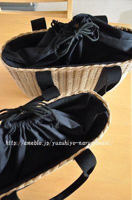 黒テープのバッグ。(クラフトかご780)|ゆづ日和