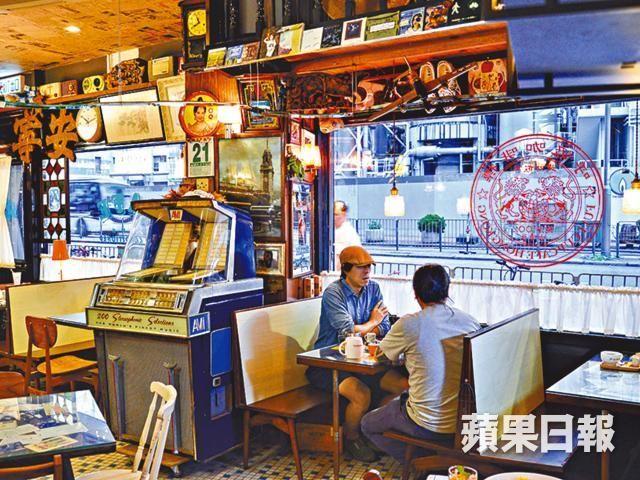 Hong Kong - 呼吸咖啡-白宮冰室