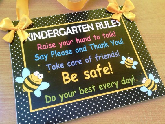 kindergarten rules bee themed teacher classroom decor by kasefazem