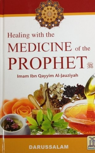 Healing with the Medicine of the Prophet- 359 pages by Sweet Sunnah, http://www.amazon.com/dp/B0081GMJ0E/ref=cm_sw_r_pi_dp_3qjWrb1E6W7BR