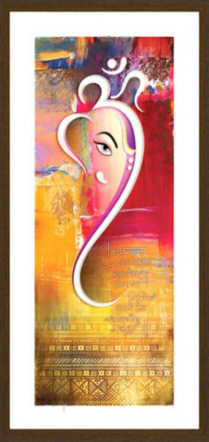 Ganesha                                                       …