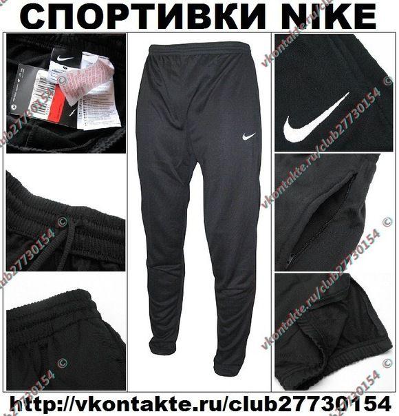 Мужской трикотаж Nike, Adidas, Puma, Reebok