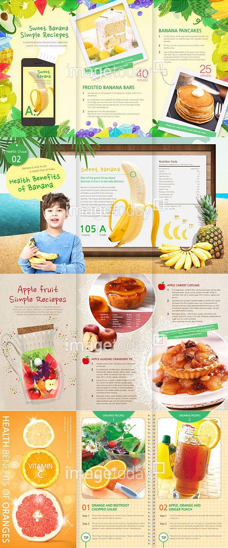 이미지투데이 건강 다이어트 과일 미소 뷰티 비타민 사람 신선 바나나 어린이 파인애플 음식 디저트 브로셔 브로슈어 리플렛 자몽 주황색 imagetoday health diet fruit smile beauty vitamin dessert brochure leaflet orange pineapple fresh banana child