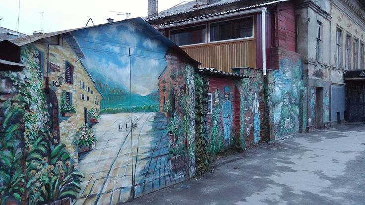 Wall decoration in Rostov-on-Don, Russia  #painting #streetart