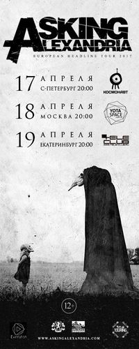 Asking Alexandria | Российский тур 2017