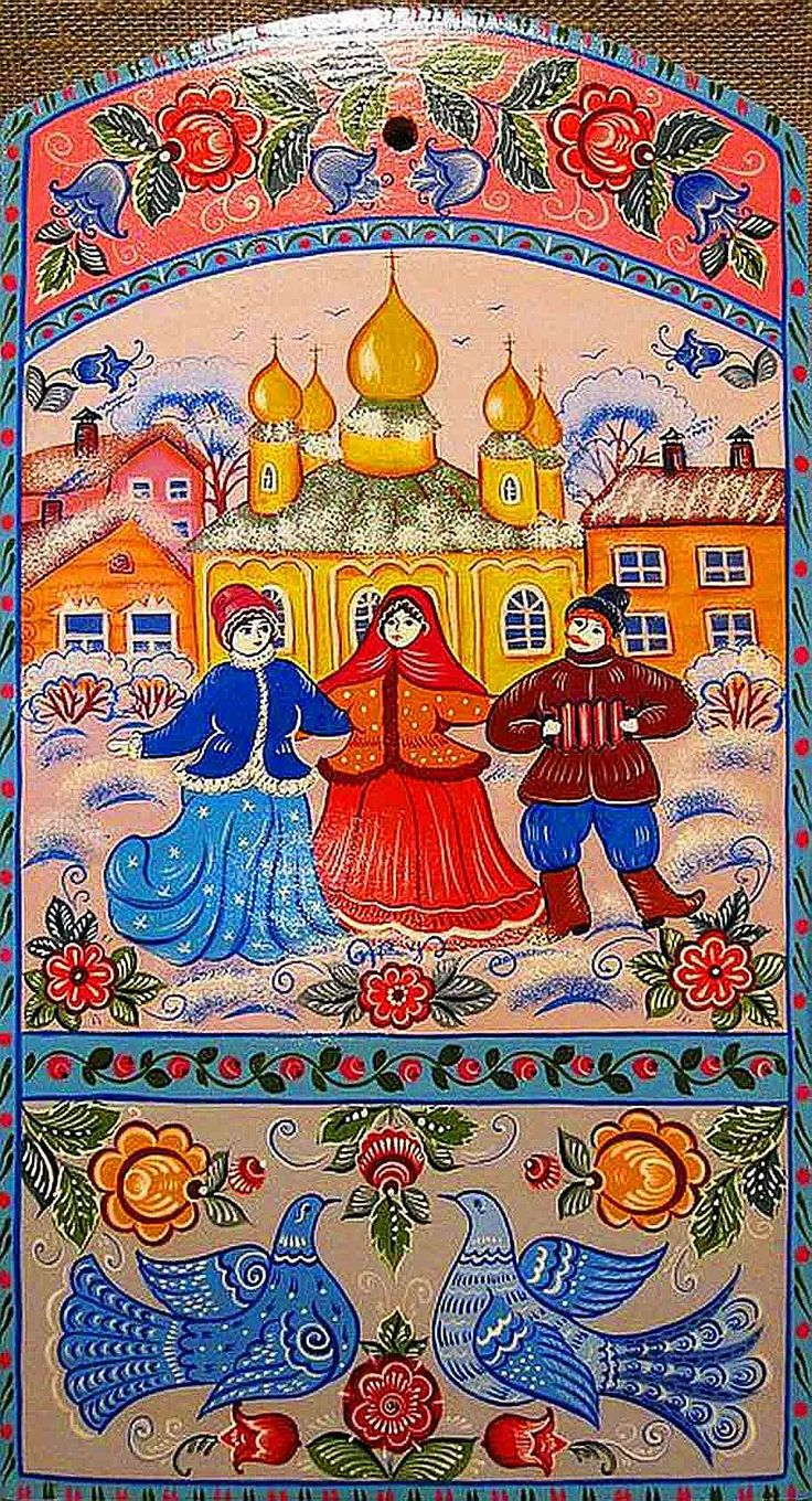 Folk Gorodets painting from Russia. Two women and a man wearing traditional winter outfits, Russian provincial cityscape and floral patterns with two pige