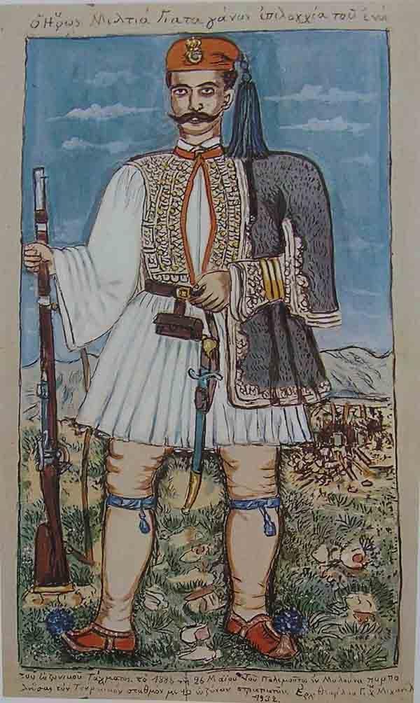 """""""Ο ήρωας Μιλτιάδης Γιαταγάνος"""" του Θεόφιλου Χατζημιχαήλ. 1932. Συλλογή Μουσειου…"""