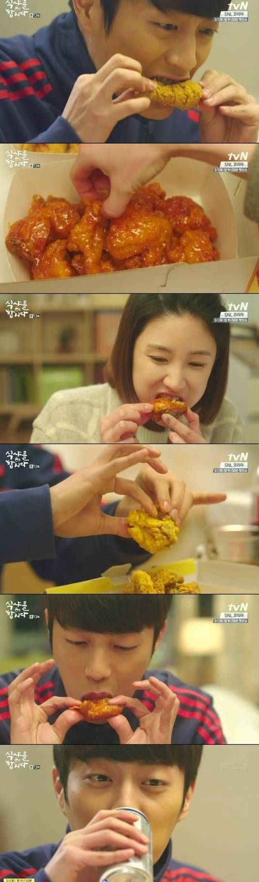 Let's Eat (식샤를 합시다) Korean - Drama - Episode 13 - Picture @ HanCinema :: The Korean Movie and Drama Database