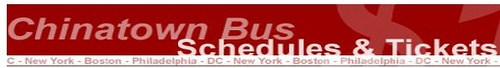 The largest (Chinatown Bus) bus service provider between New York and Boston, serving the New York Chinatown to Boston route for more than 10 years. Fung Wah Bus is licensed and permitted by Federal Highway Administration.