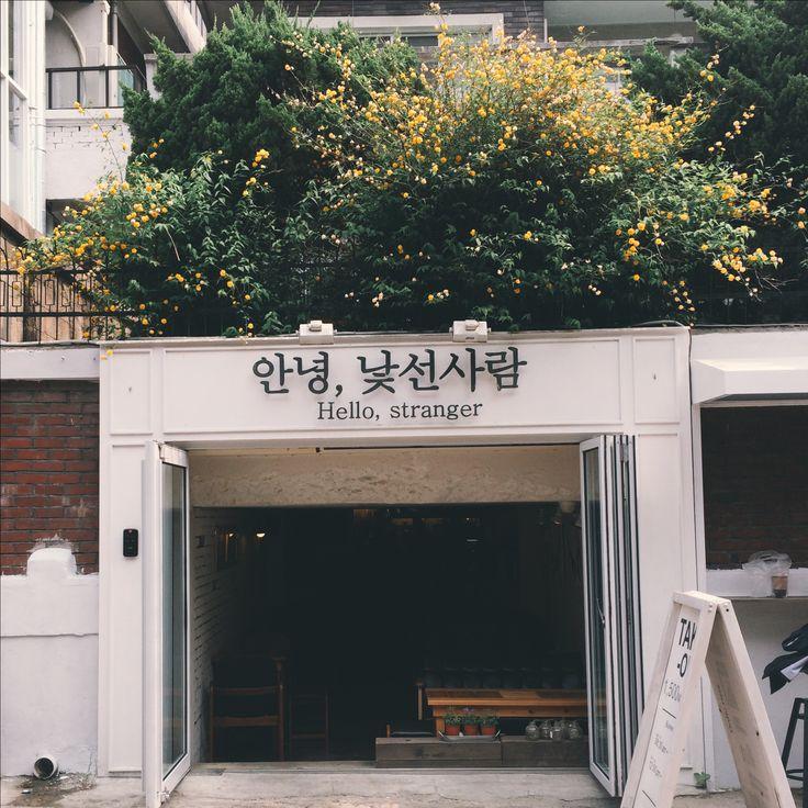 Cute cafe in Hongdae, Seoul