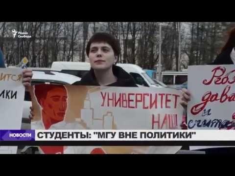 Третья годовщина аннексии Крыма