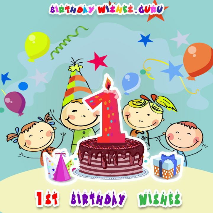 Birthday Wishes for Cade: Personalized Book with Birthday Wishes for Kids (Birthday Poems for Kids, Personalized Books, Birthday Gifts, Gifts for Kids, Birthday Wishes)