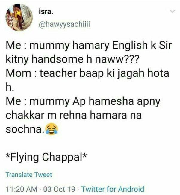 Pin By Reeta Pandey On Jokes Fun Quotes Funny Funny True Quotes Twitter Quotes Funny