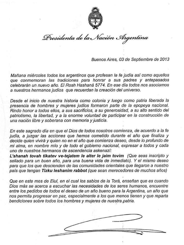 Carta de CFK por el año nuevo judío que se celebra... | Cristina Fernández de Kirchner