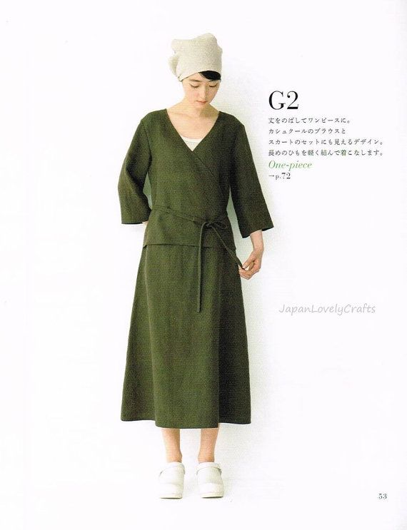 Simple & Comfortable Clothing Aoi Kouda by JapanLovelyCrafts