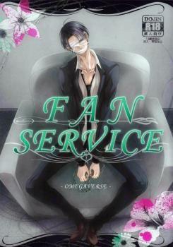 [Snk Dj] Fan Service -Omegaverse (Chap 1) - Truyện Tranh
