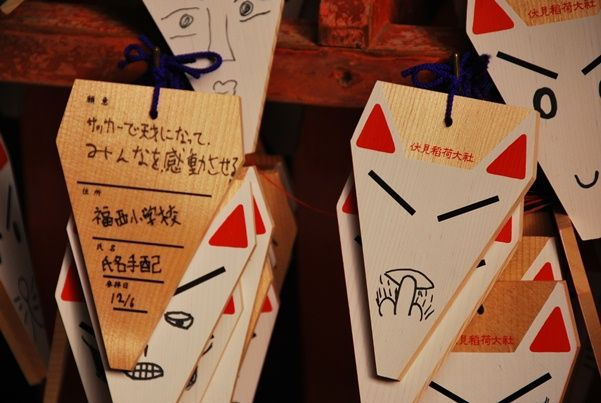 Japanese Temples & Shrines Funny Wish | The Travel Tart Blog