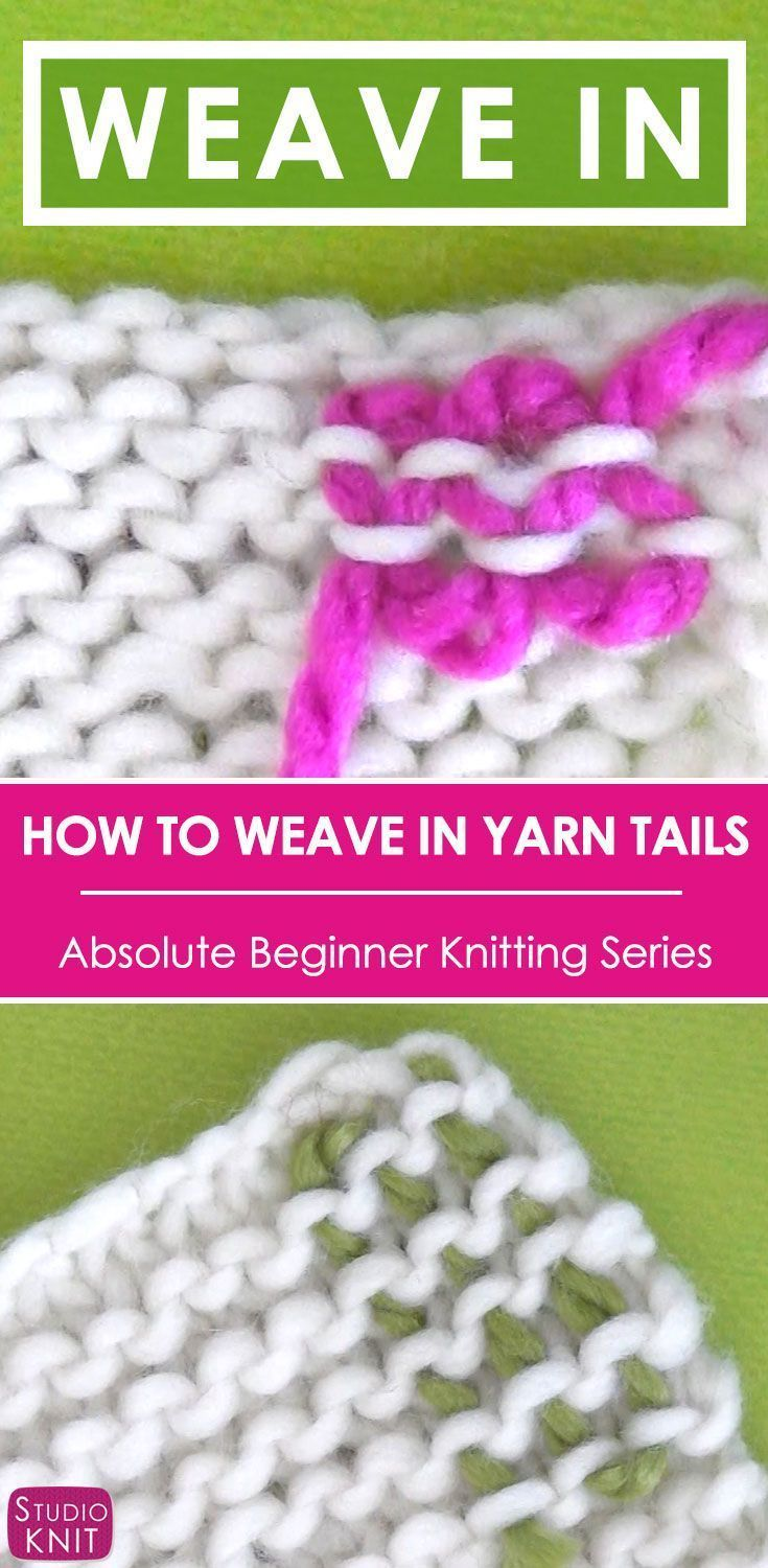 Learn How to WEAVE IN ENDS in the Absolute Beginner Knitting Series by Studio Knit #knitstitchpattern