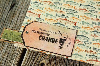 Рюкзак за плечи и на природу! Скрапим походный отдых  #поход #мужскойскрапбукинг #скрапальбом #путешествие #скрапбукинг