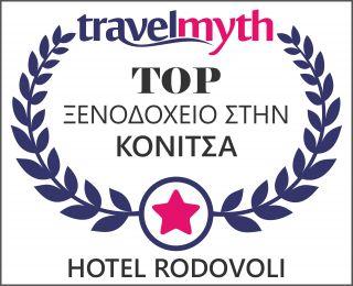 Ξενοδοχείο Ροδοβόλι: Top Ξενοδοχείο στην Κόνιτσα