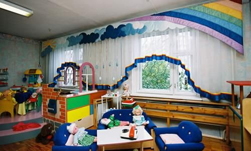 window treatments for kids rooms