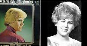 Το 1960 η Άντζελα Γκρέκα  δεν ήταν ούτε 20 ετών. Ένα όμορφο κορίτσι που είχε βγει στο πάλκο λίγα χρόνια πριν, σε εφηβική ηλικία. Από τον ...
