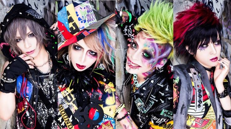 Gigamous (new look 2016)