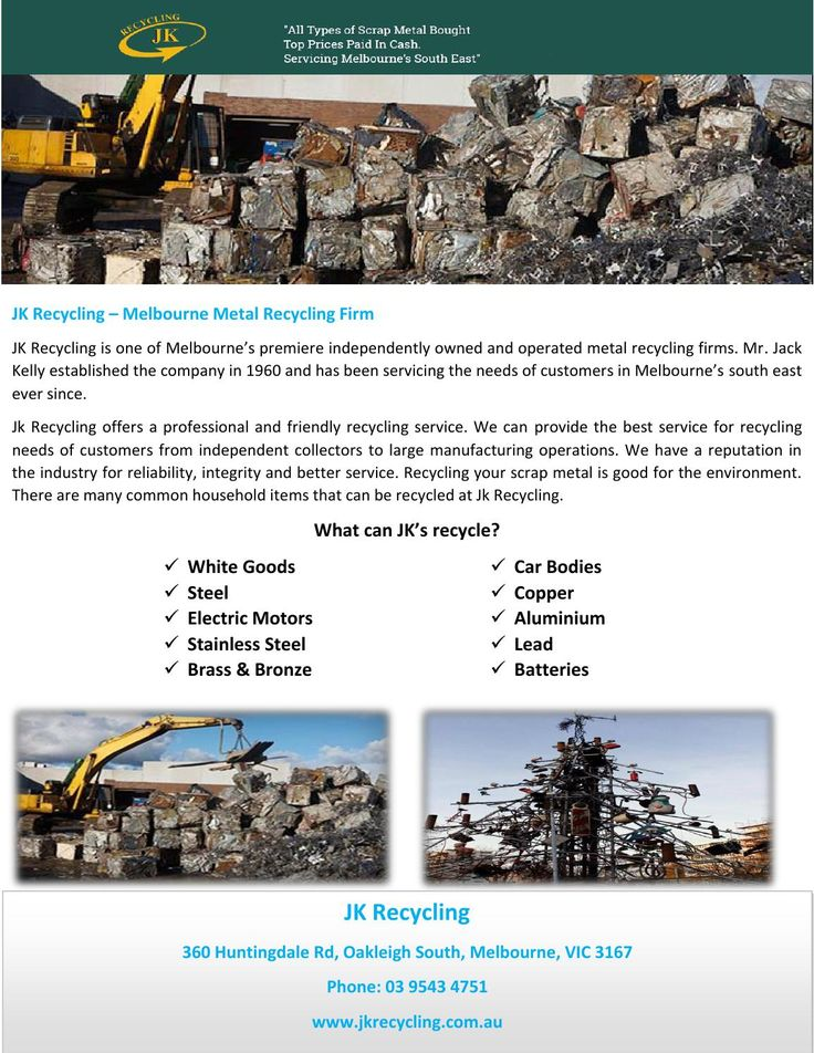 JK Recycling is one of Melbourne's premiere independently owned and operated metal recycling firms. For more information, please contact us: JK Recycling, 360 Huntingdale Rd, Oakleigh South, Melbourne, VIC 3167, Phone: 03 9543 4751, Web: www.jkrecycling.com.au