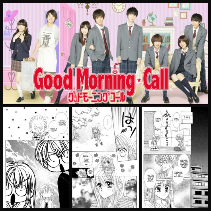 goodmorning call collage 1