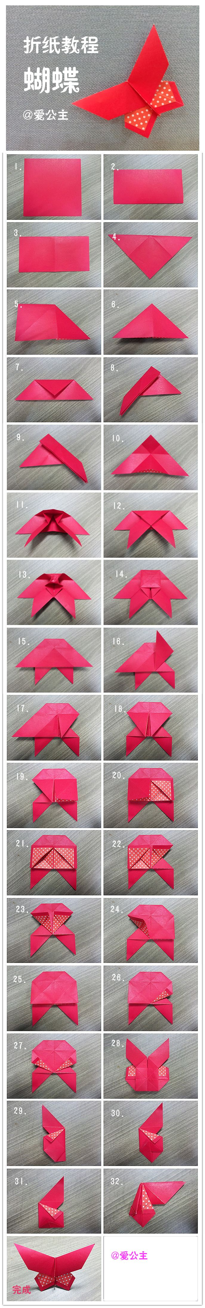 Origami butterfly - some complicated steps