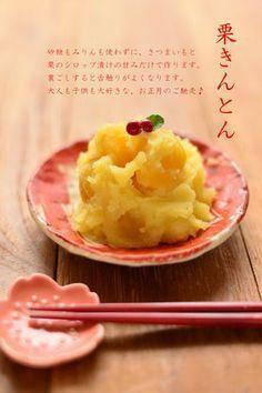 材料2つで☆簡単栗きんとん by ぽくちゃん [クックパッド] 簡単おいしいみんなのレシピが137万品