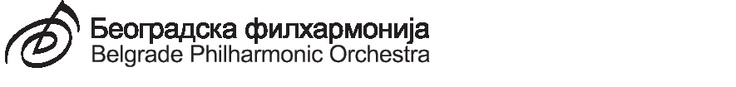 September 28th: Matthias Ziegler performs Yusupov's 'Nola' concerto for various flutes and string orchestra with the Belgrade Philharmonic Orchestra